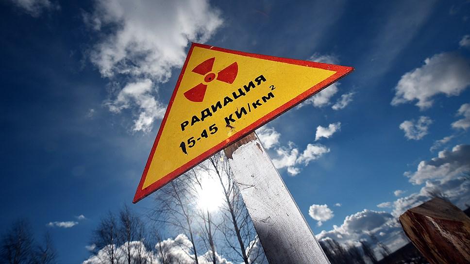 Экологи и правозащитники призвали прокуратуру проверить деятельность ПО «Маяк»