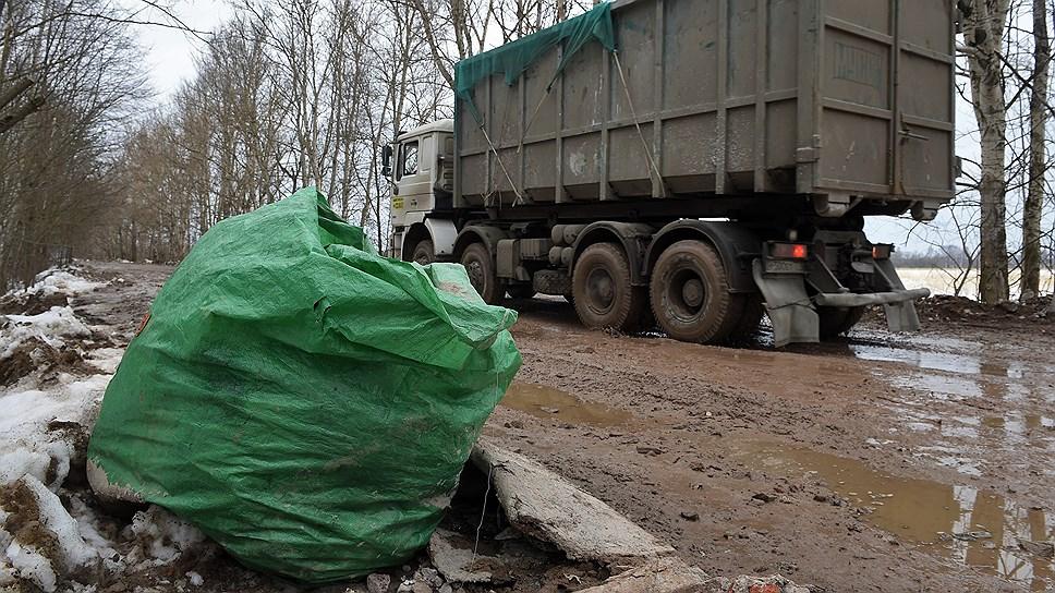 Отходы семейного бюджета / Плата за вывоз мусора в Челябинске может вырасти в несколько раз