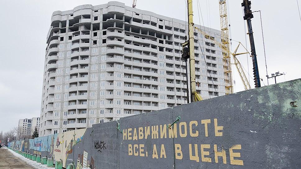 Цены рванули ввысь / В мэрии Магнитогорска заявили о спекулятивном росте стоимости жилья после трагедии