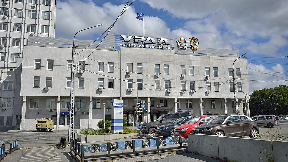 """Власти рассчитывают, что новый статус позволит снизить зависимость экономики Миасса от автозавода """"Урал"""""""
