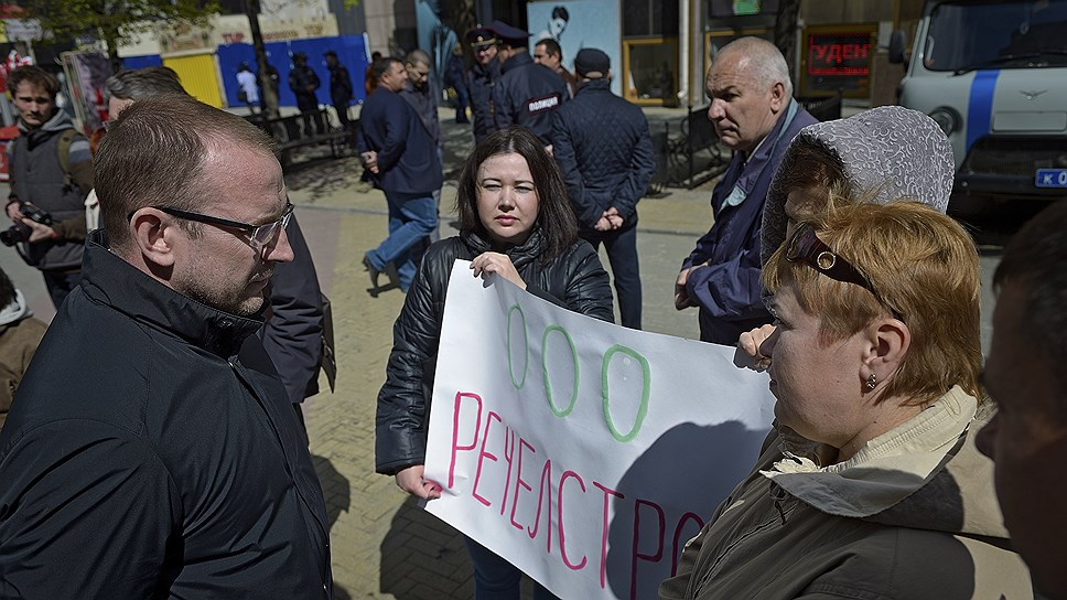 Дольщики опасаются, что статус банкрота позволит собственнику «Речелстроя» избежать субсидиарной ответственности за их недостроенные дома