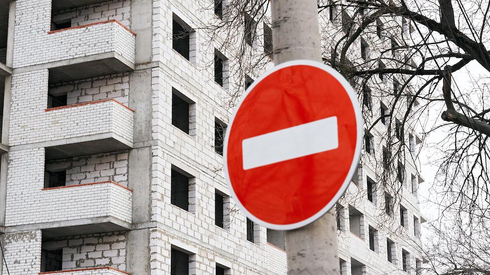 «Новограду» вернули проблемы / Дольщикам комплекса предложили распустить жилищно-строительный кооператив