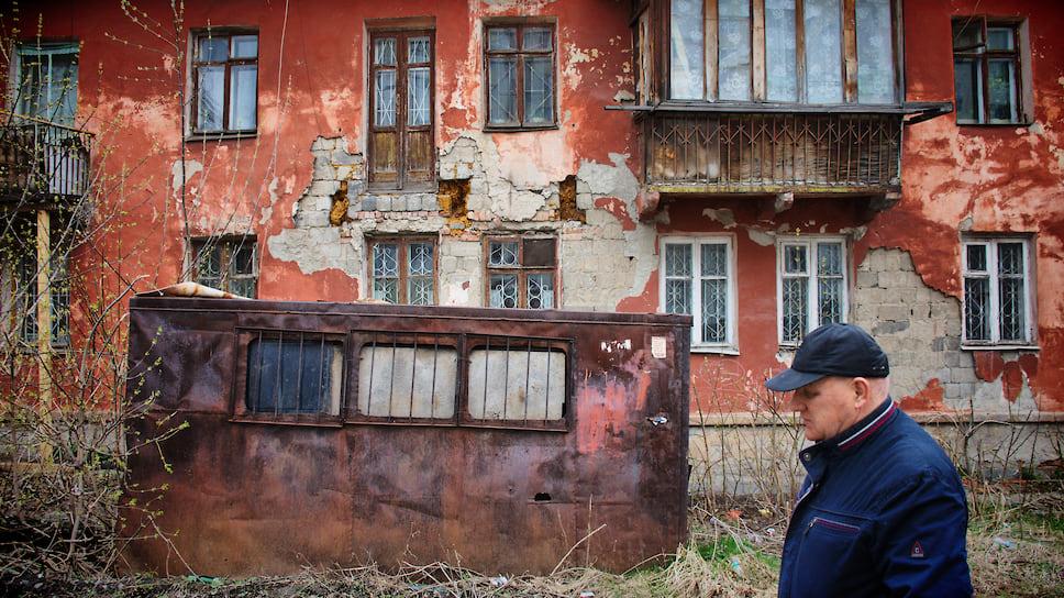 Реновация по-челябински / Мэрия областного центра отдаст 15 участков под развитие застроенных территорий