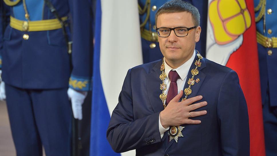 Губернатор открыл вакансии / Два министерства и два госучреждения в Челябинской области остались без руководства