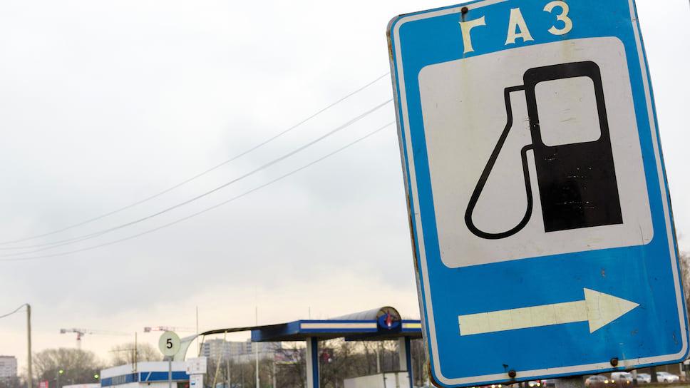 Рынку АЗС добавили газу / В Челябинской области утвердили льготы для строителей заправочных станций с СПГ