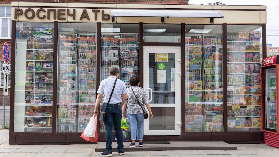 В челябинской прессе ищут 2,5 млрд / В «Роспечати» ввели наблюдение из-за сделок братьев Ананьевых