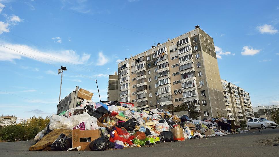 Коллапс со сговором / Челябинское УФАС признало антиконкурентное соглашение между властями, мусорным полигоном и регоператором ТКО