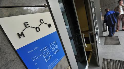 «Медси» проявила здоровый интерес  / Федеральная медицинская сеть может начать экспансию на Урал с Курганской области