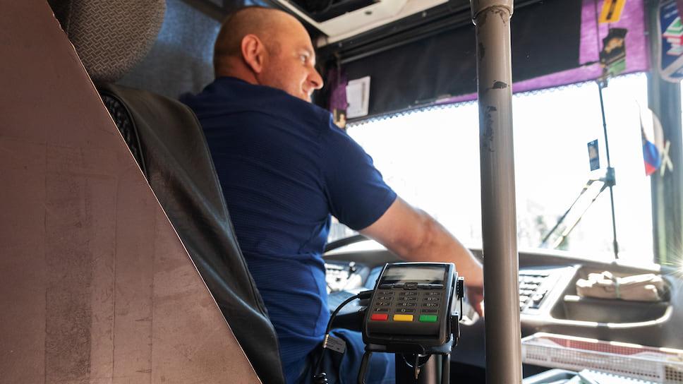 Автобусы ждут водителей / После расширения автопарка «Общественного городского транспорта» возник дефицит кадров