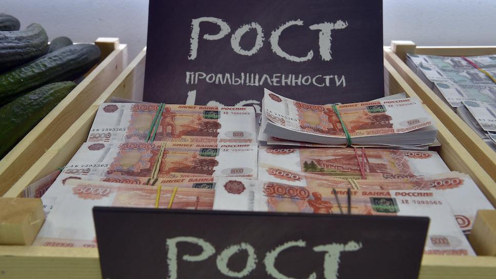 """Из бюджета на программу развития промышленности направят почти 1 млрд руб."""""""