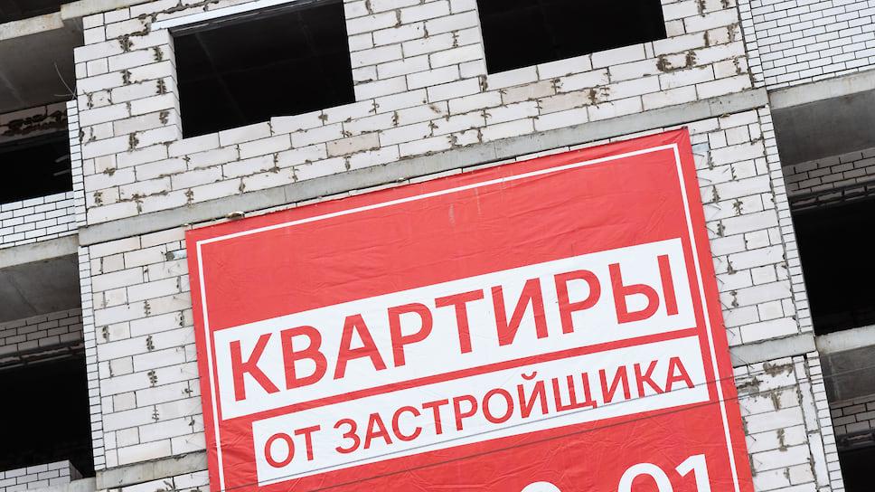 По большому эскроу-счету / В Челябинской области растет закредитованность застройщиков