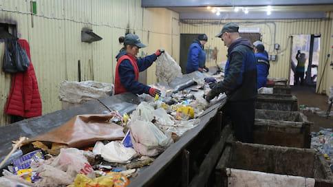Полиция разберется в мусоре  / Регоператор в Магнитогорске обвинил сортировщиков отходов в мошенничестве