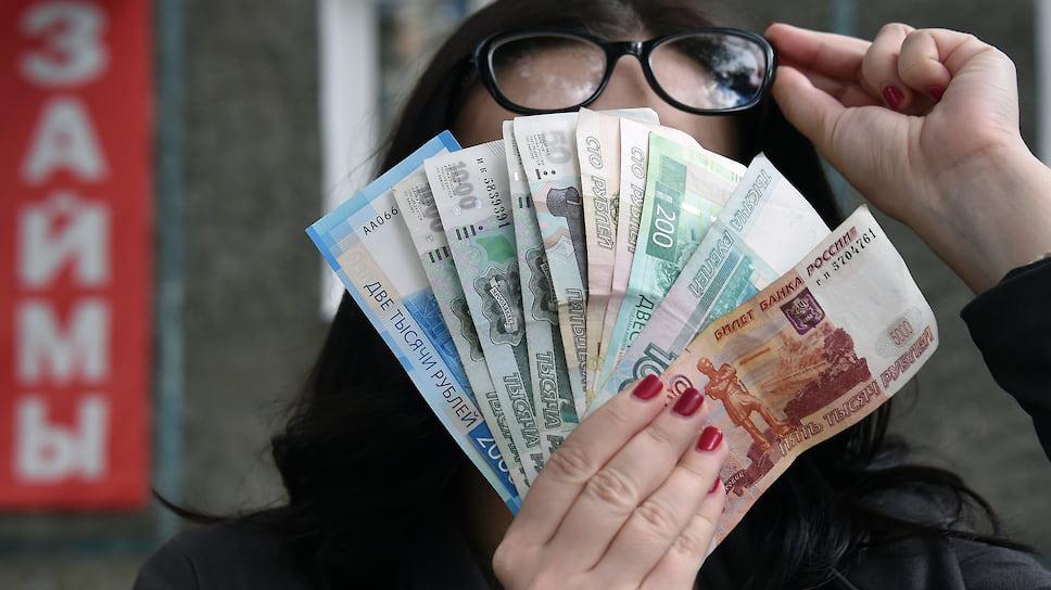 Деньги в долг от частных лиц под залог челябинске автозайм в нижнем