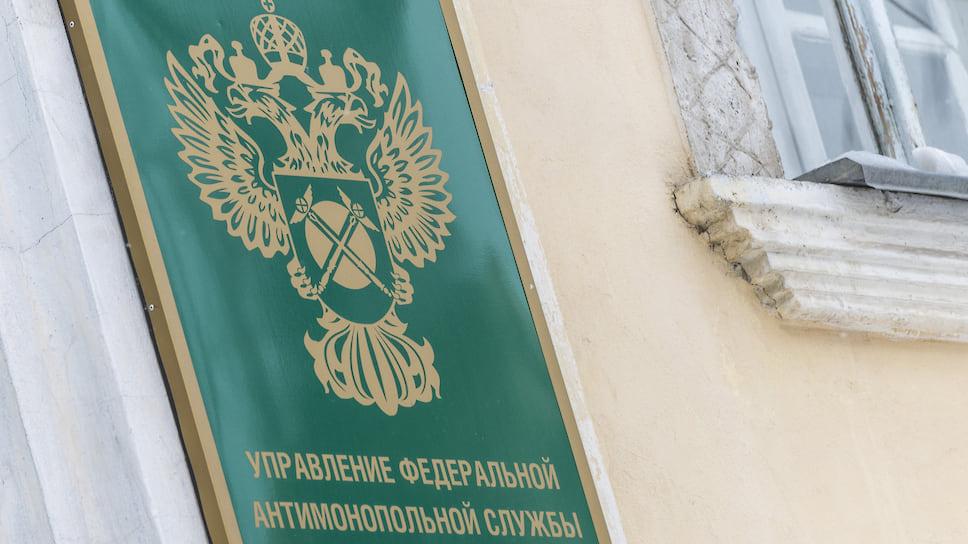 «Снежную королеву» взяли в дело / Челябинское УФАС обнаружило признаки нарушений в рекламе новогоднего представления