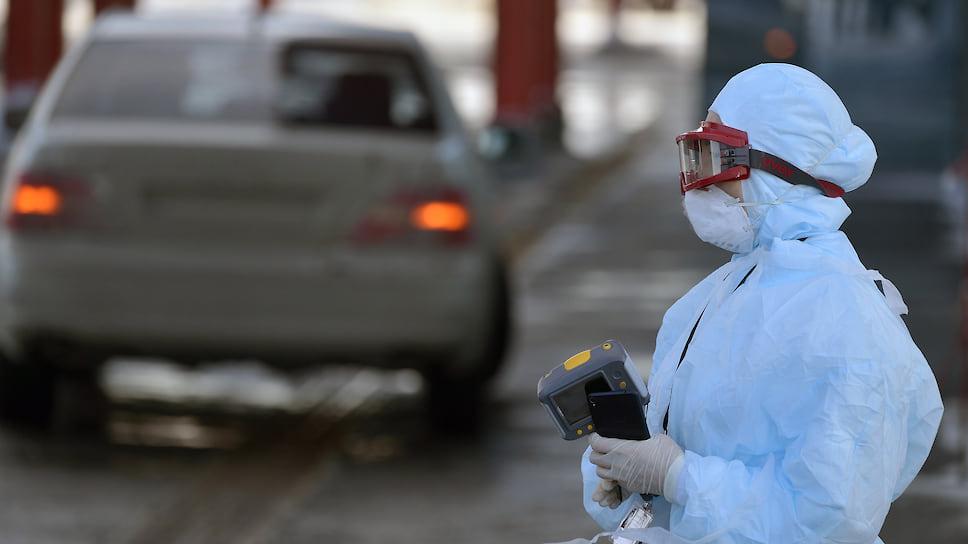 Челябинск появился на карте коронавируса / В областном центре выявили первые случаи заболевания