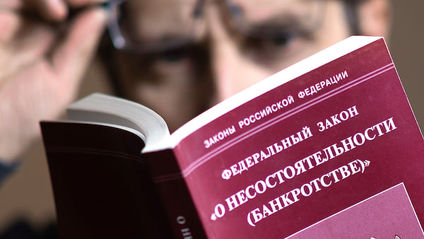 банкротство юридических лиц челябинск