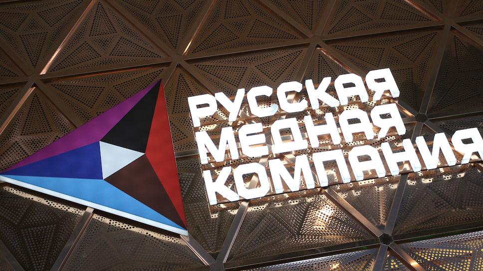 Участком не вышли / РМК отказалась от строительства спорткомплекса за 5 млрд рублей в Челябинске