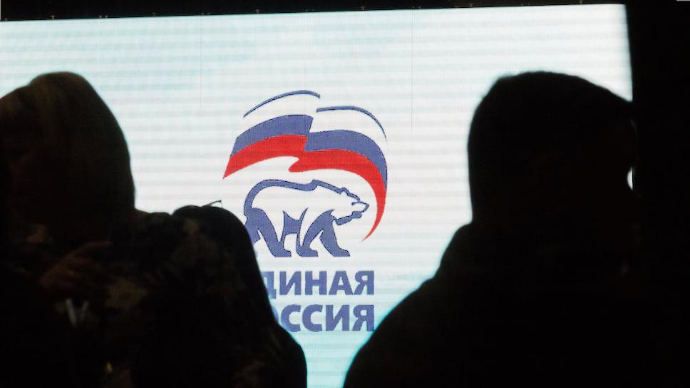 Праймериз с сюрпризом / «Единая Россия» утвердила результаты предварительного голосования за кандидатов в челябинское заксобрание
