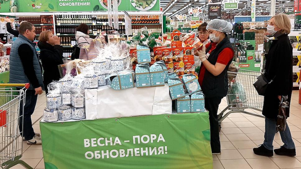 Низкая самоизоляция поддержала розницу / В Челябинской области ритейл в апреле потерял меньше, чем в среднем по России