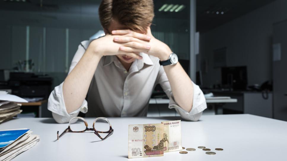 Граждане увлеклись банкротством / Число несостоятельных должников-физлиц в Челябинской области выросло более чем в полтора раза