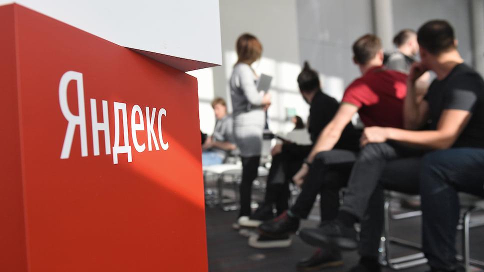 «Яндекс» поможет региону «поумнеть» / Правительство Челябинской области будет сотрудничать с IT-компанией