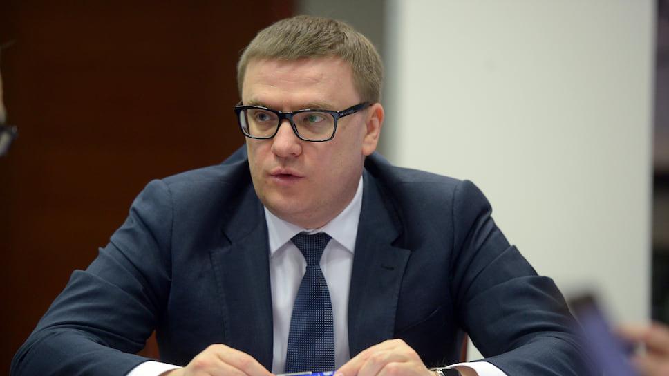 Проект с добавлением Миасса / В Челябинской области внедрят новый метод привлечения инвесторов