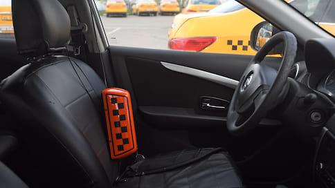 DiDi проложил маршрут  / Китайское такси начинает работу на рынке Челябинска