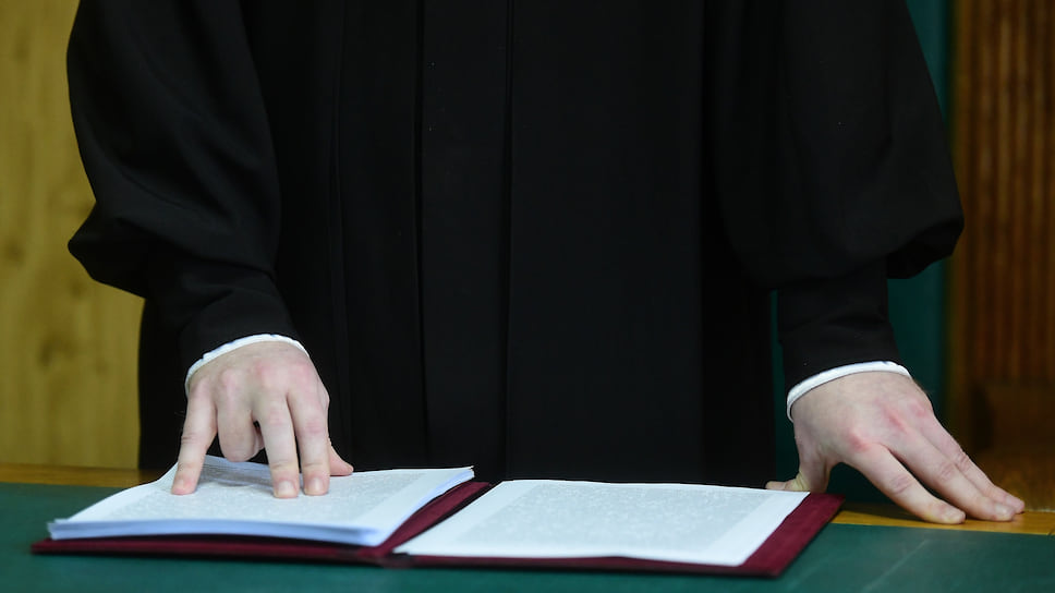 Суд согласился на условности / В Челябинске вынесли первый приговор по делу активистов «Другой России»