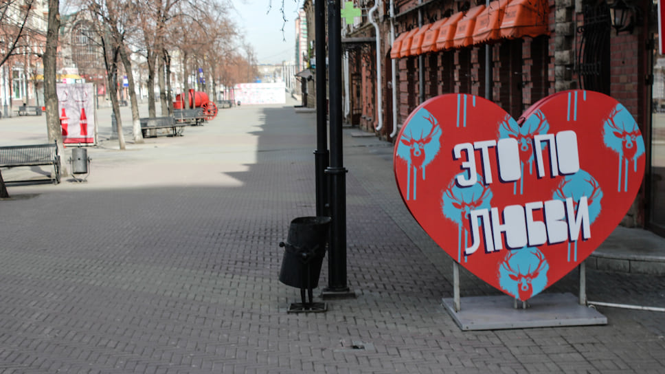 Автомобилистам дадут выходной / В Челябинске предложили временно делать центральные улицы пешеходными