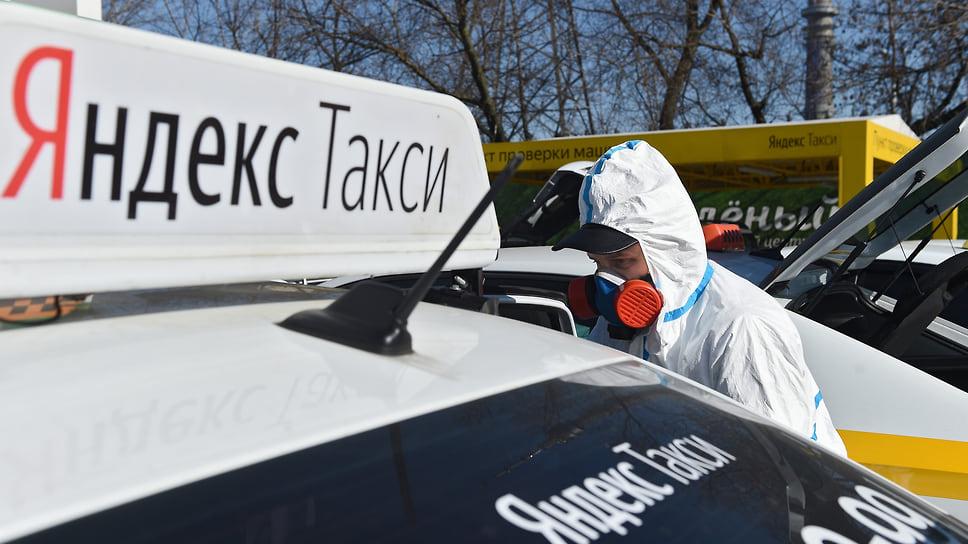 «Яндекс» вызовут на КТ / Агрегатора такси привлекают к перевозке пациентов с подозрением на COVID-19