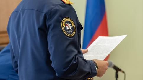 Следствие пошло по второму кругу  / Завершено расследование уголовного дела экс-главы администрации Миасса