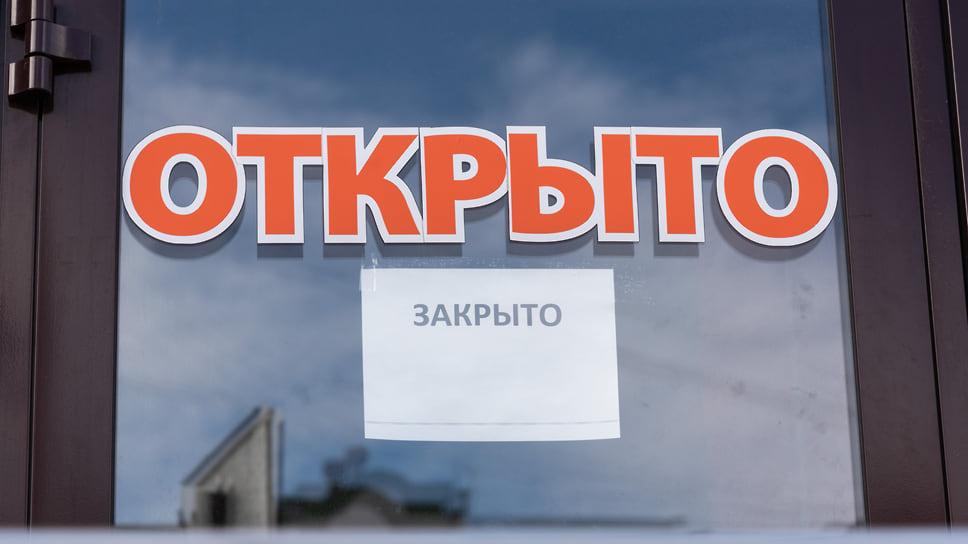 С перерывом на COVID / В Челябинске начали приостанавливать работу организаций за несоблюдение санитарных требований