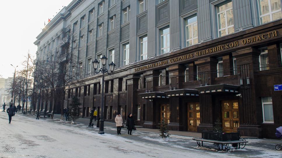 Жителей подпустят к казне / В Челябинской области утвердили закон об инициативном бюджетировании