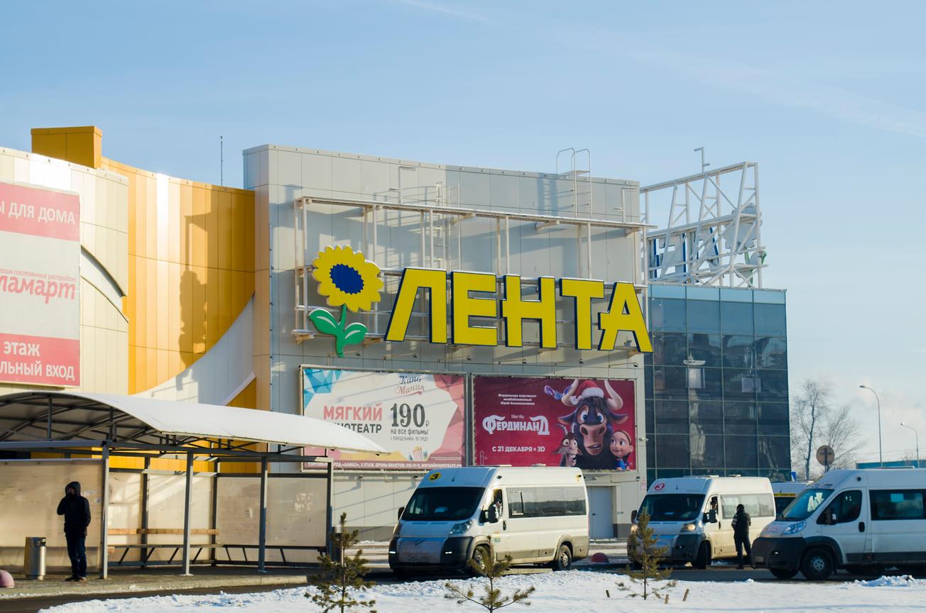 Сейчас у «Ленты» в Челябинске шесть действующих гипермаркетов