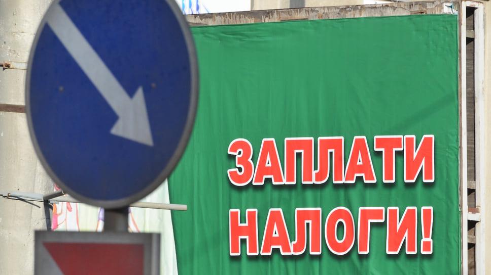 На хорошо добавленную стоимость / В Челябинской области на треть выросли налоговые поступления в первом квартале