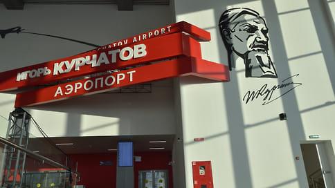 Энергетики попались на подкупе  / Возбуждено уголовное дело по махинациям при реконструкции аэропорта в Челябинске