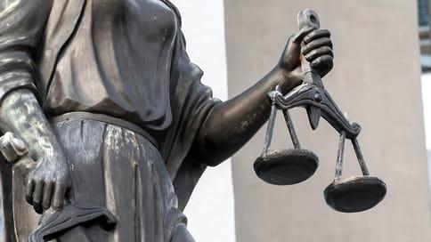 Честь и достоинство исследуют повторно  / Кассация вернула иск бывшего сити-менеджера Миасса к Следственному комитету в суд первой инстанции