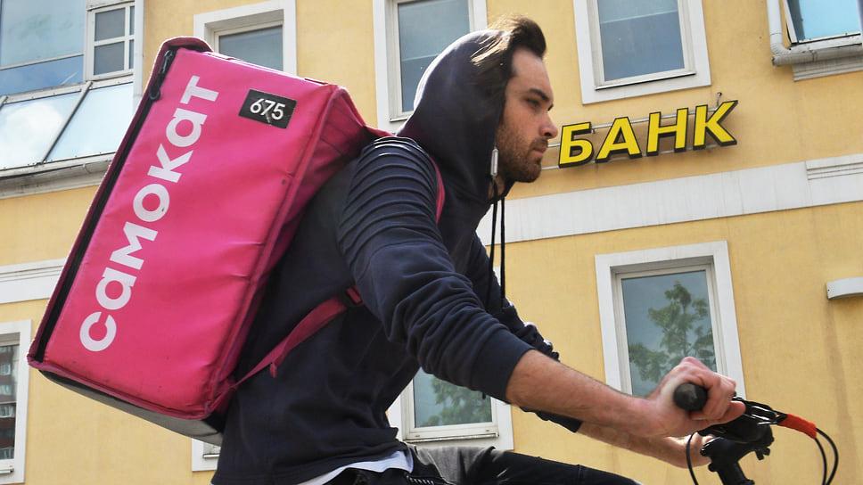 «Самокат» стремится к полному охвату / В Челябинске начал работу сервис доставки продуктов «Сбера»