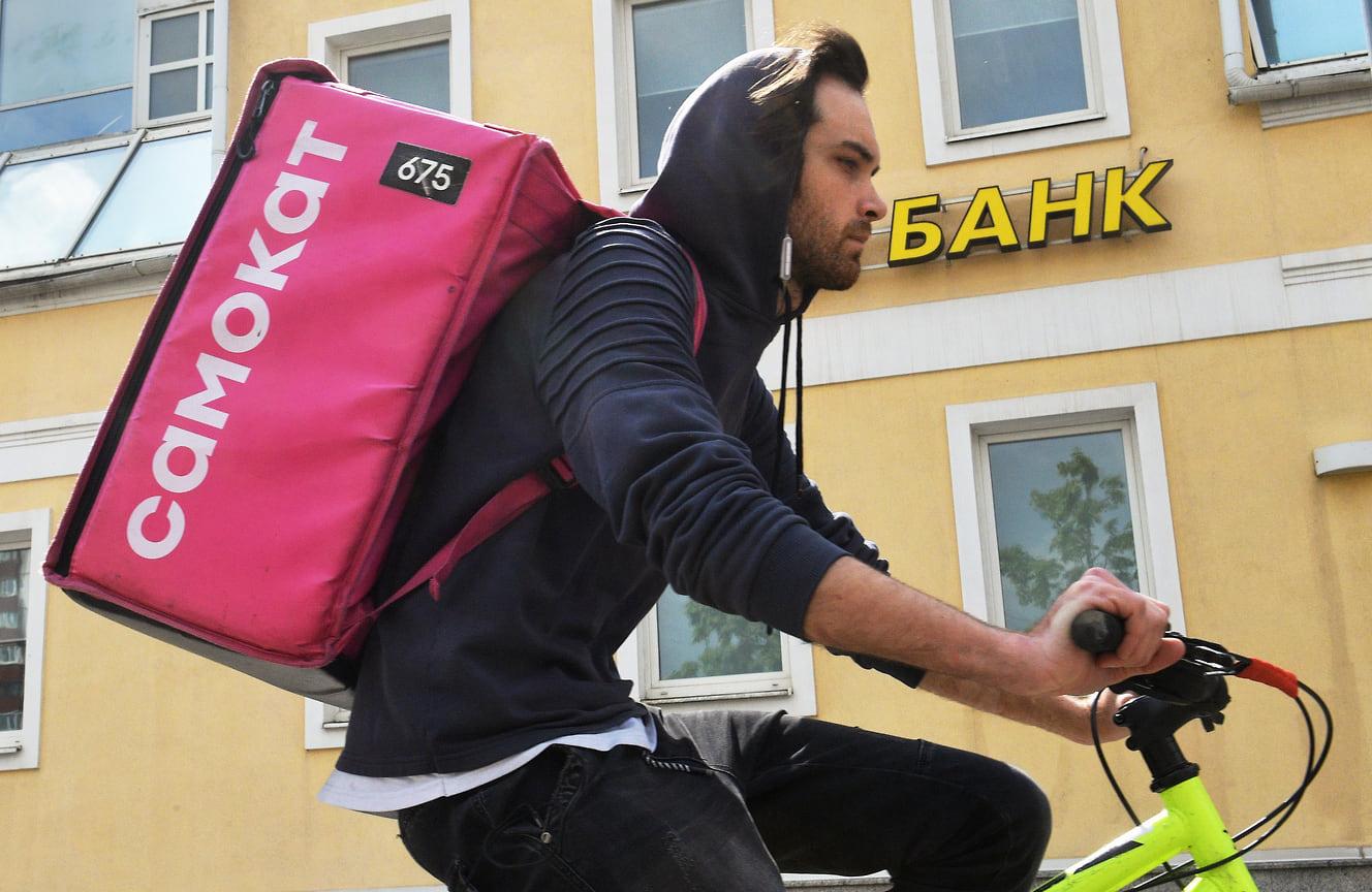 """""""Самокат"""" будет доставлять товары с 15 складов в Челябинске"""