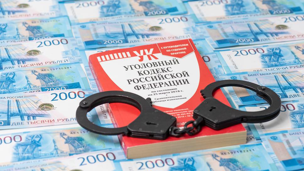 Отправили домой за взятку / В Челябинске заместителю начальника реготделения ПФР предъявили обвинение в коррупции