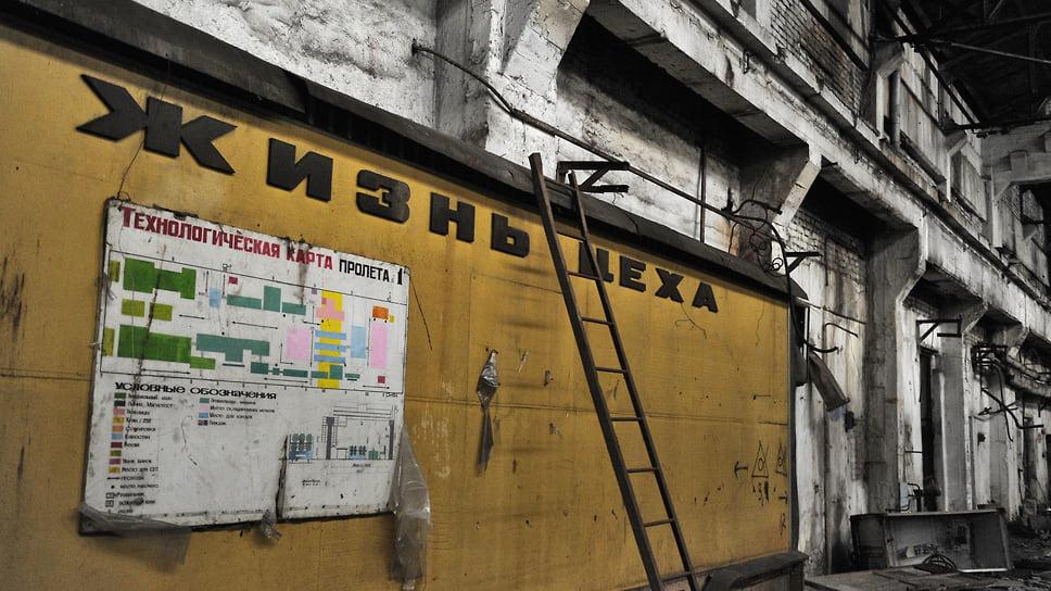 «Прибор» избавляется от балласта / Челябинский завод продает два производственных корпуса