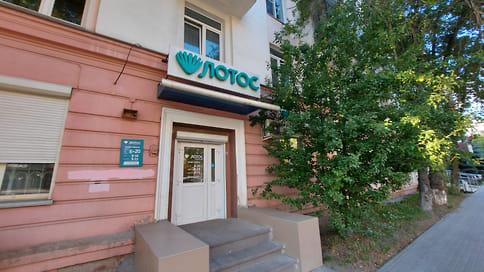Производитель «Спутника V» купил «Лотос»  / Совладельцем челябинской сети частных медицинских клиник стала фармкомпания «Генериум»