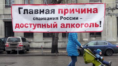 Детские пособия без вредных привычек  / Депутаты Курганской области предложили Госдуме внести изменения в федеральный закон о пособиях