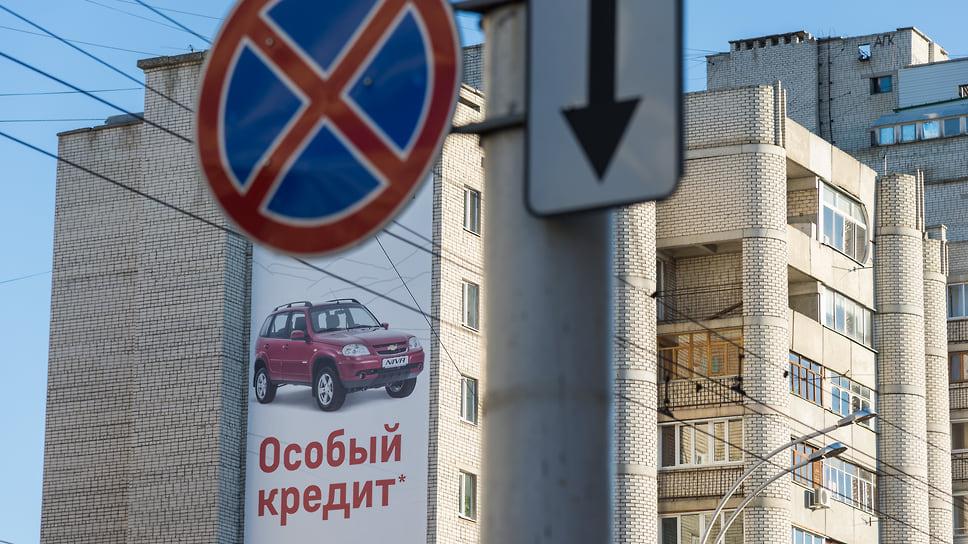 Автокредиты притормозили рост / В Челябинской области выдача займов на покупку машин за месяц упала на 6,5%