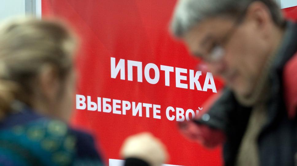 Ожидание роста ставок подогрело ипотеку / В январе–июне в Челябинской области на 73% вырос объем выдачи жилищных кредитов