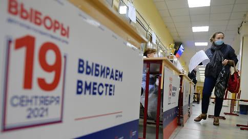 Проценты перешли к левым и «новым»  / В Челябинской области «Единая Россия» набрала на 15% меньше, чем в среднем по России