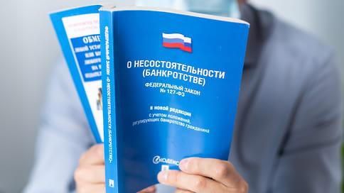 Списания со счетов довели до суда  / К Сбербанку подали иск о возмещении убытков на 223 млн рублей по делу о банкротстве магнитогорского бизнесмена