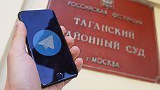 В Челябинске прошла акция против блокировки Telegram