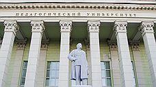 В Южно-Уральском педуниверситете назначили двух новых проректоров