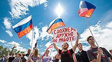 В Челябинске профсоюзы собираются вывести на митинг против повышения пенсионного возраста 5 тыс. человек
